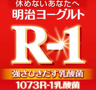 お笑い R-1