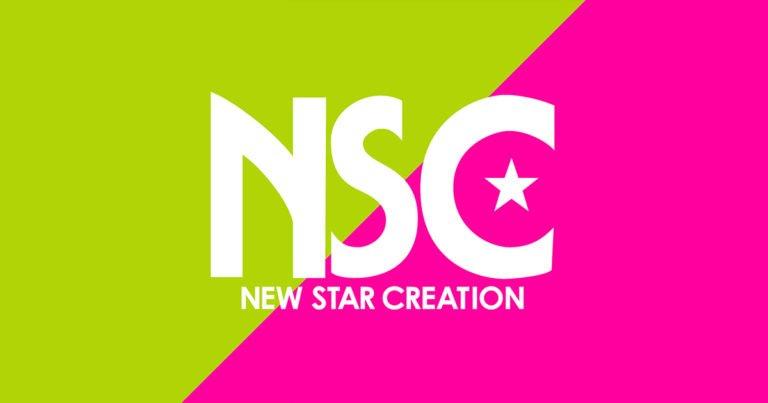 NSC 年間スケジュール