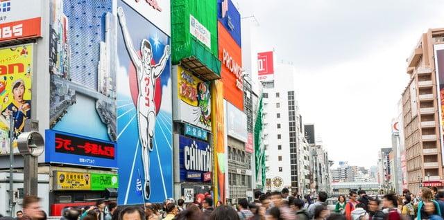 なぜ 笑の聖地 面白い 大阪人
