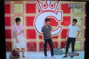 キングオブコント 2009 東京03 旅行